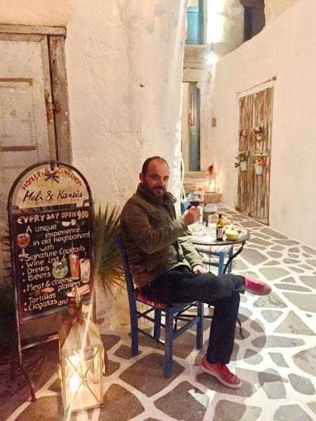 Meli Kanela Naxos Grecia