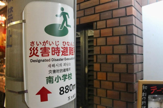 Señal evacuacion terremotos Japon