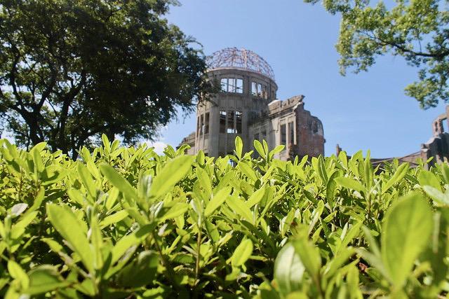 Zona Cero Hiroshima