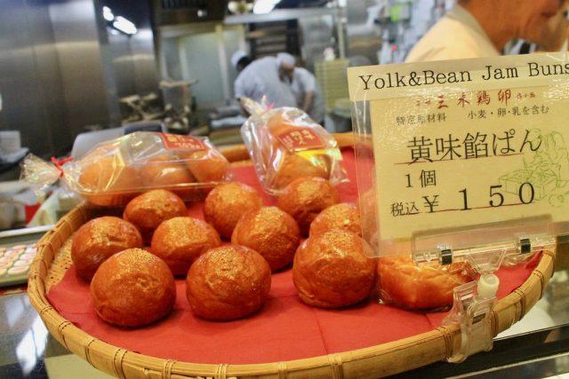 Bollos de gelatina de yema y judía Nishiki Market