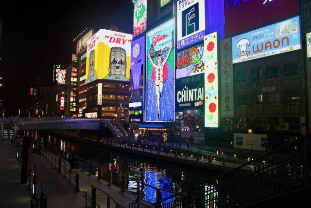 Carteles Glico Osaka