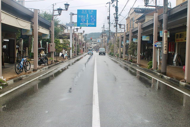 Centro historico Takayama
