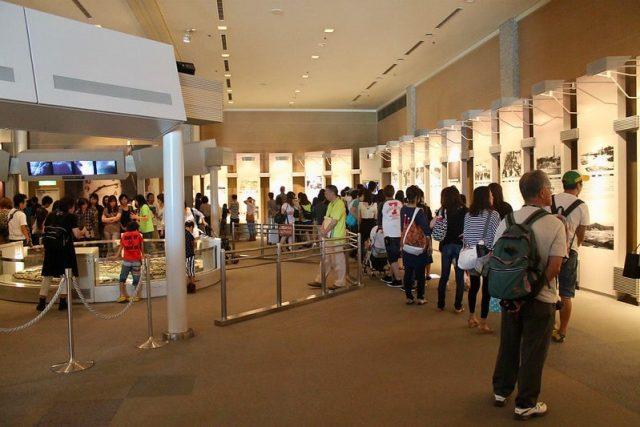 Entrada Museo Memorial de la Paz de Hiroshima Japón