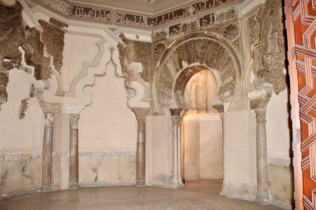 Mezquita Palacio de la Aljafería Zaragoza