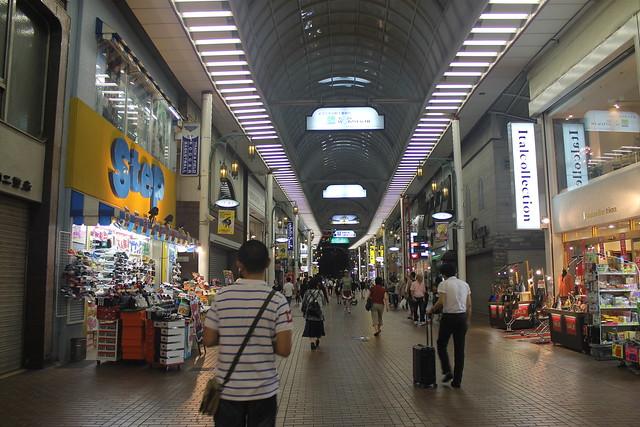 Nankin-machi Kobe