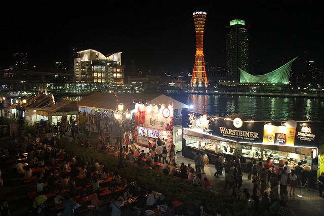 Puerto de Kobe Japon