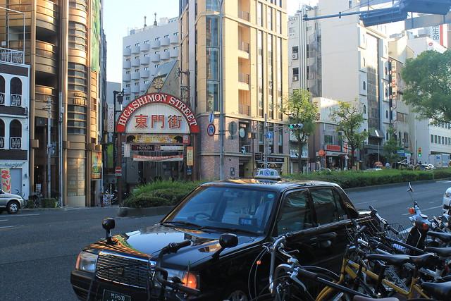 Sannomiya Kobe