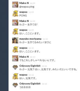 wapuu_ping