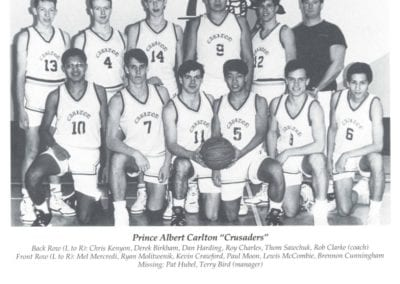 1991 Carlton Boys Highschool Basketball – Team