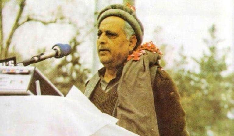 Sher Ali Bacha (Search Results Web results Mazdoor Kisan Party)