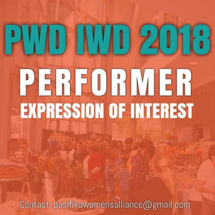 PWA IWD 2018 - PERFORM EOI