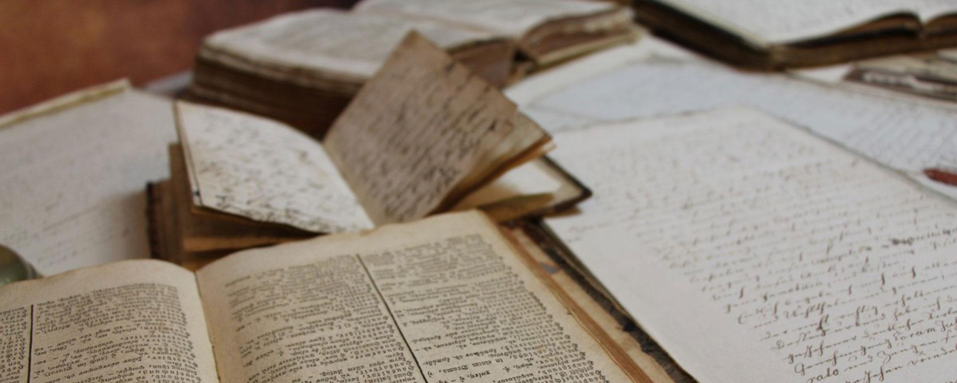 Autores que hacen posible Pasión Sanlúcar