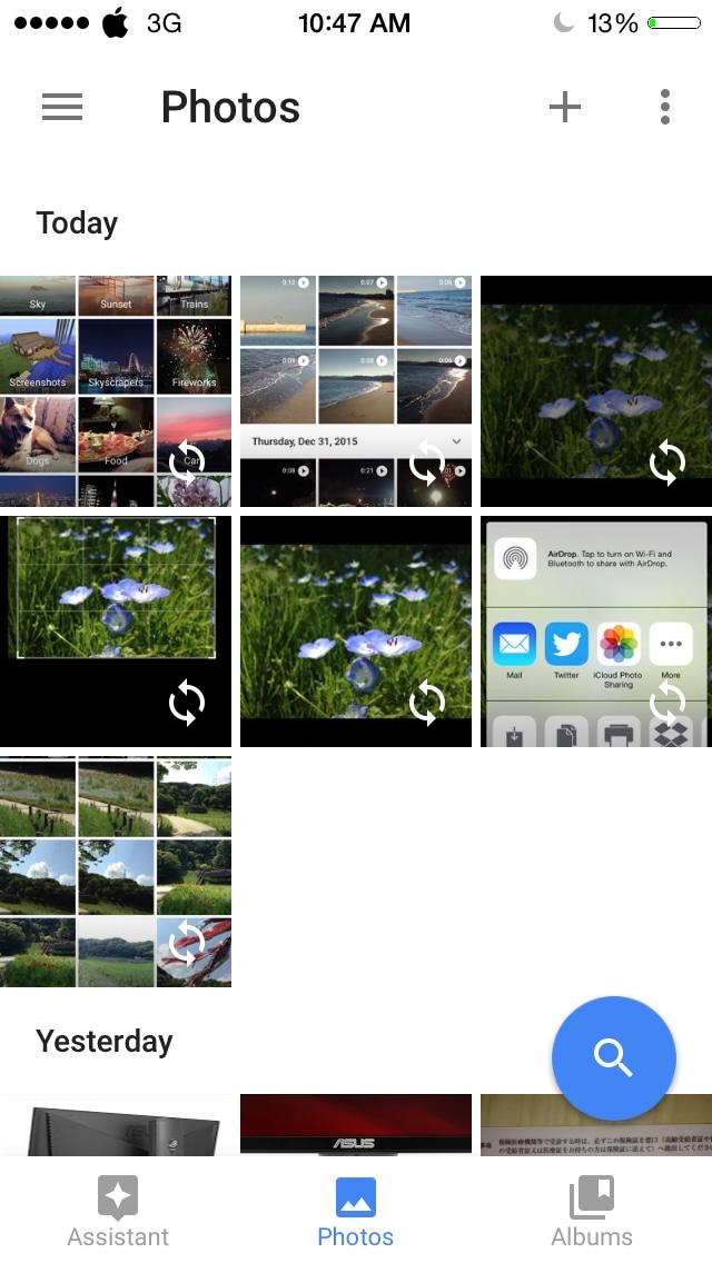 google-photo-auto-upload