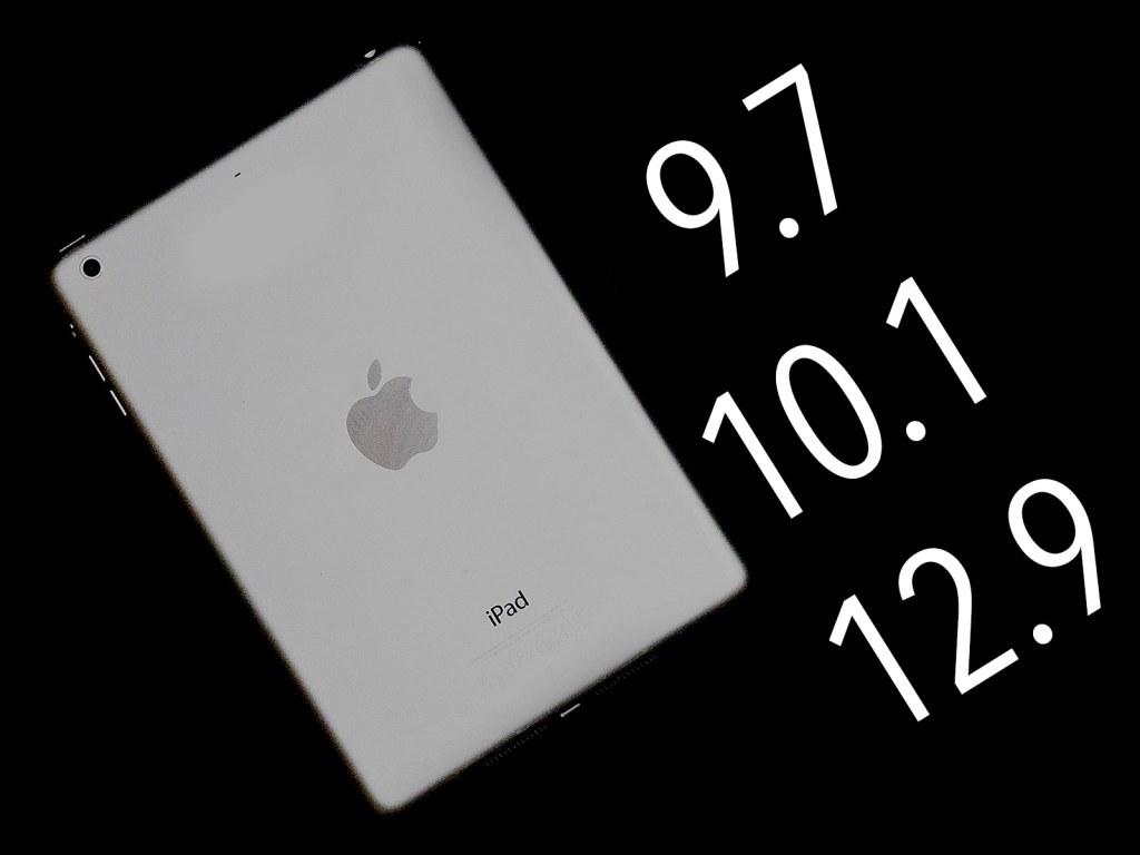 2017年 iPad Pro リーク