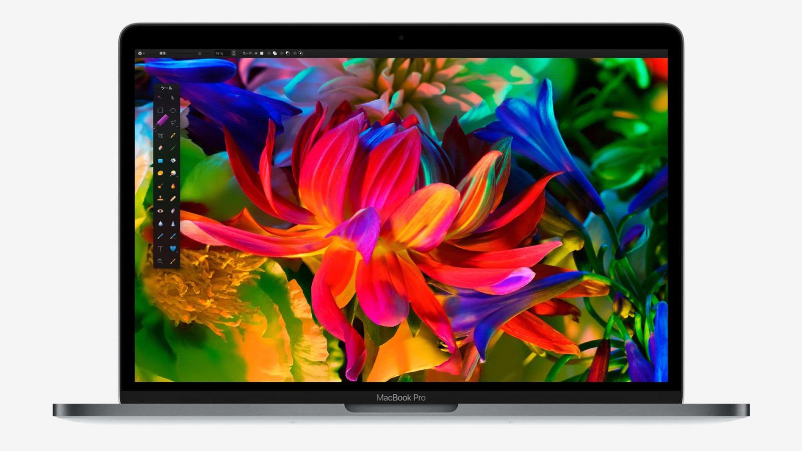2016年 MacBook Pro ディスプレイ