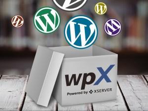 wpXレンタルサーバー レビュー