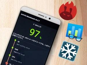 Huawei Mate 9 ベンチマークと電池持ち