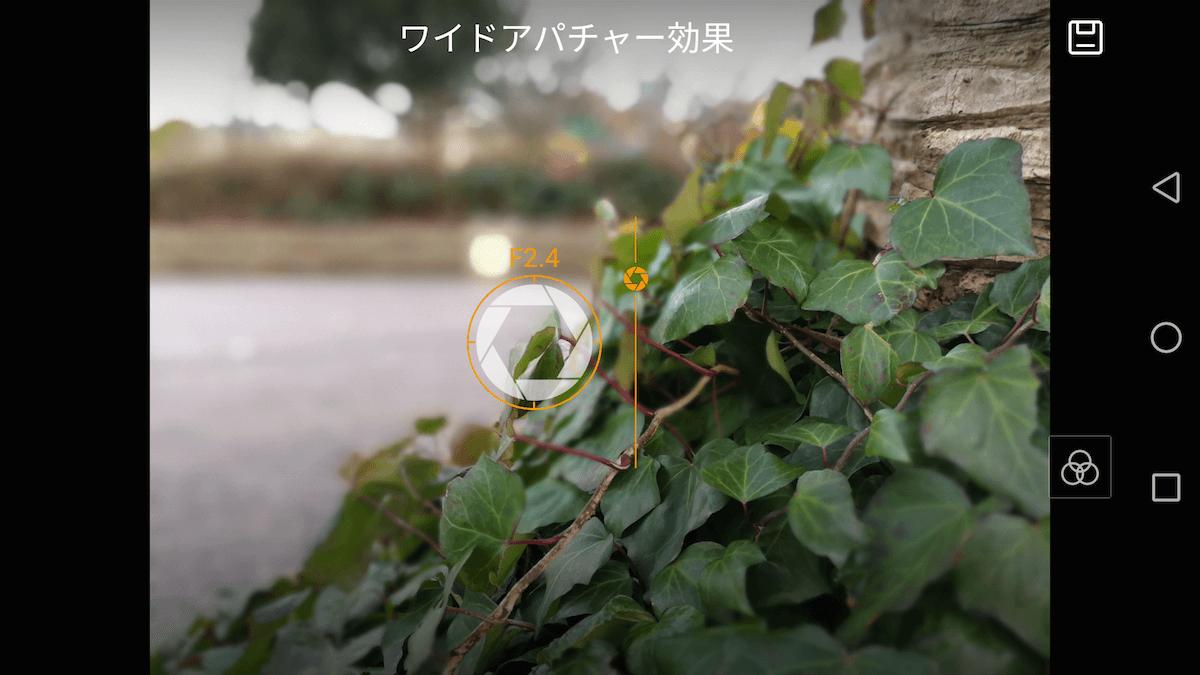 Huawei Mate 9 ワイドアパーチャ撮影