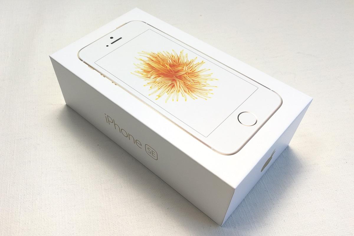 iPhone SE 開封
