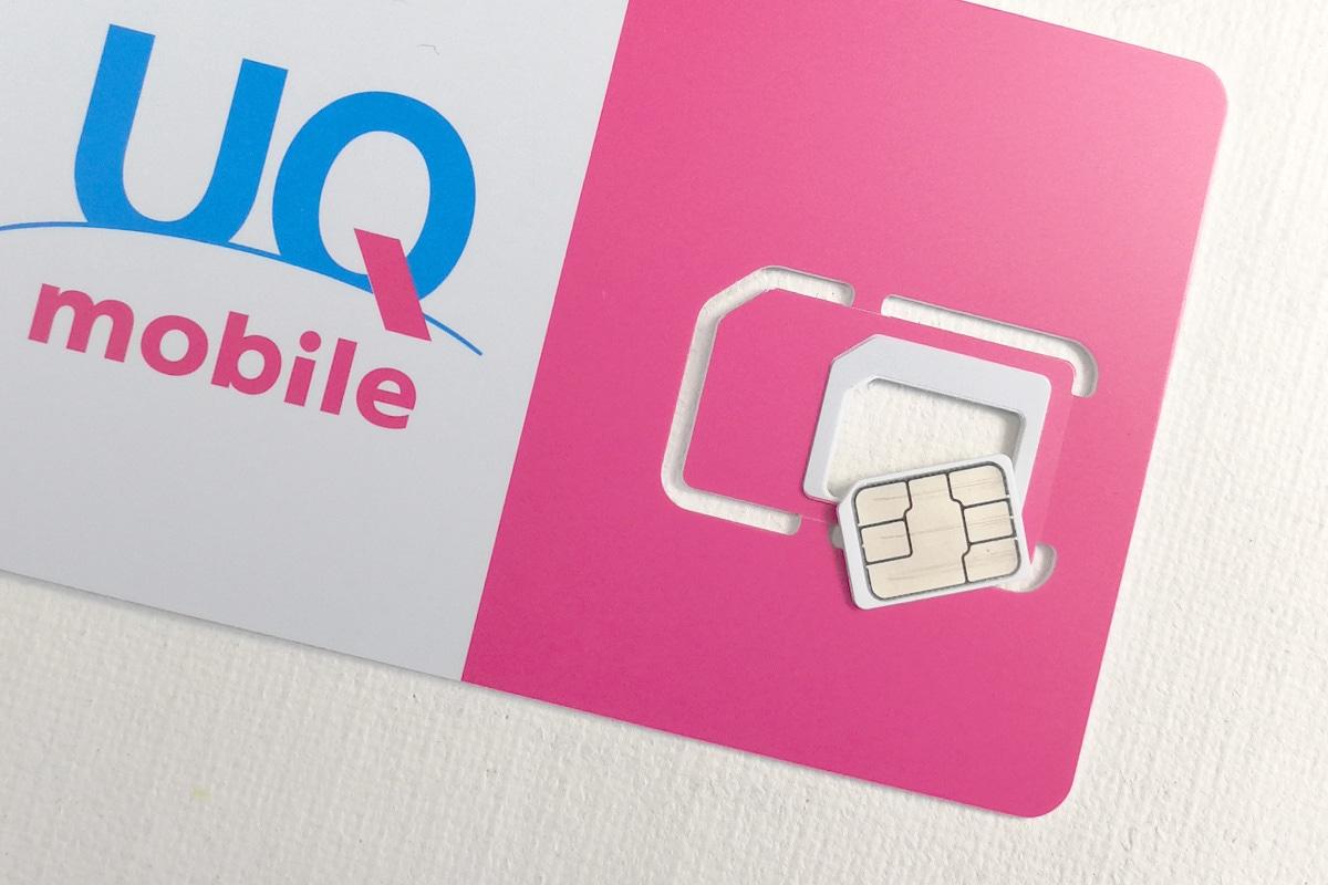 UQ mobile SIMカード
