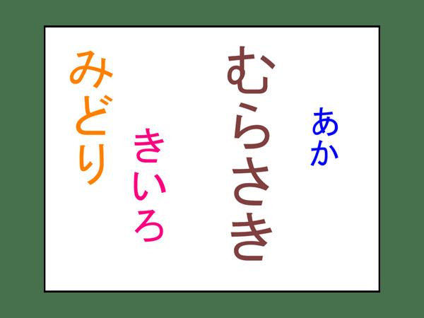 コミック 2_001