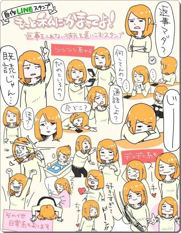 l_mmi_oikomi_01