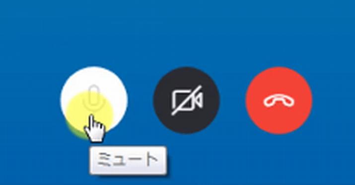 Skypeの使い方61
