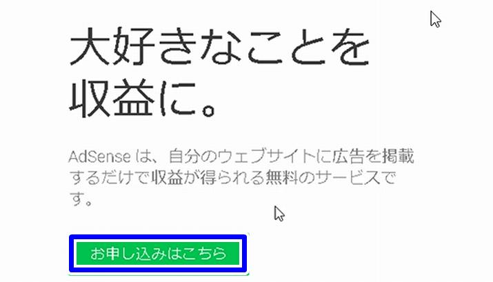 AdSense1