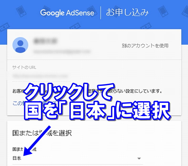 AdSense5