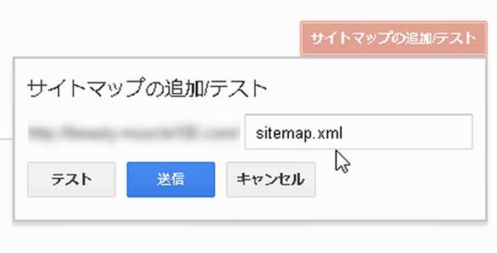 google search consoleの登録 使い方解説 ふくろぐ part 4995