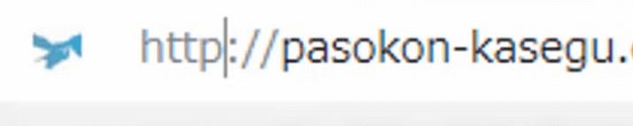 WordPressで常時SSL化する方法20