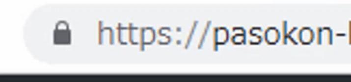 WordPressで常時SSL化する方法21