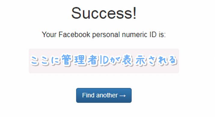 JINOGP画像Facebook1