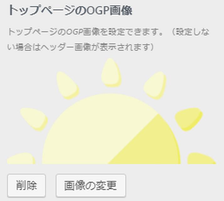 JINOGP画像1