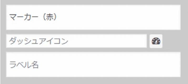 AddQuicktag設定マーカー6