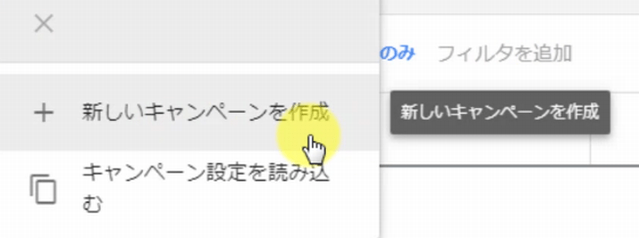 キーワードプランナーの検索ボリュームを詳細表示2