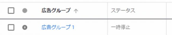 キーワードプランナーの検索ボリュームを詳細表示20