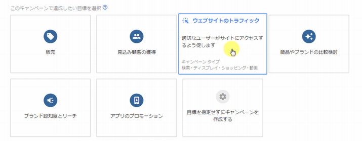 キーワードプランナーの検索ボリュームを詳細表示3