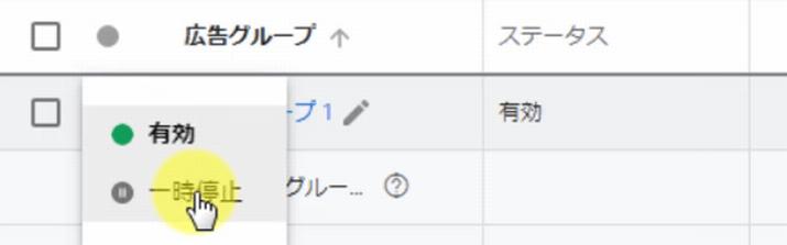 キーワードプランナーの検索ボリュームを詳細表示19