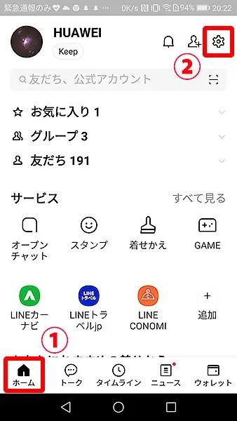 line_codec1