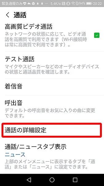 line_codec3