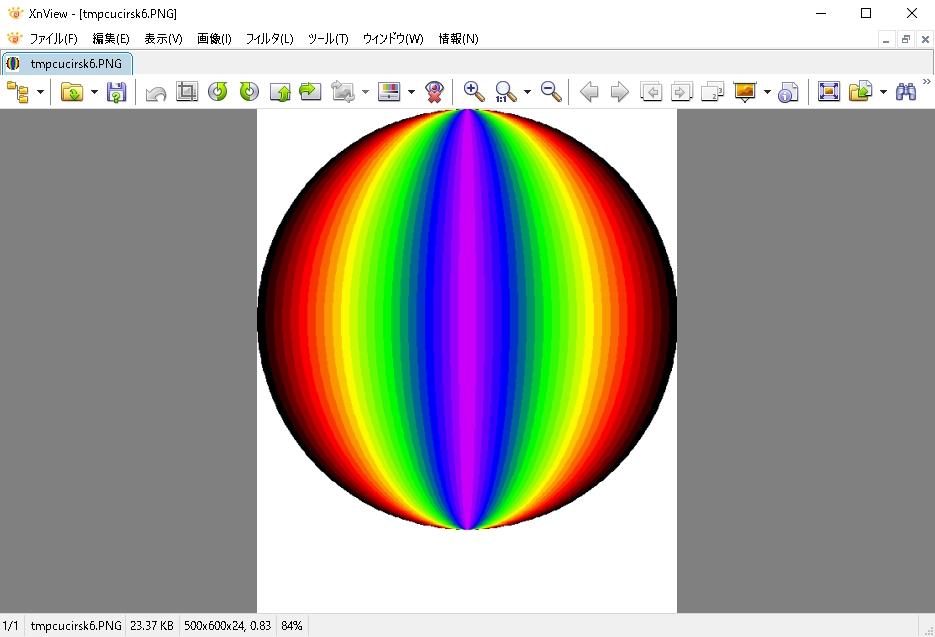 虹色の楕円重ね合わせ