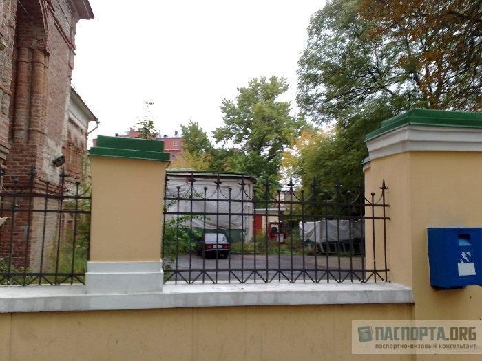 Посольство Армении в Москве - официальный сайт, адрес и телефон