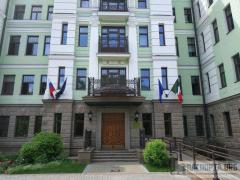 Консульство Италии в Екатеринбурге