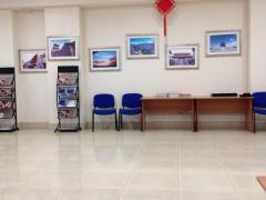 Генеральное консульство Китая в Иркутске