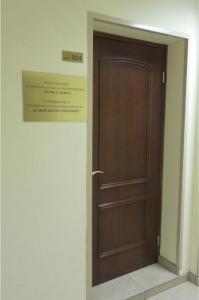 Консульство Анголы в Санкт-Петербурге