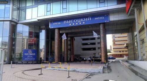 Консульство Германии в Екатеринбурге