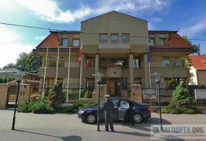 Консульство Армении в Калининграде