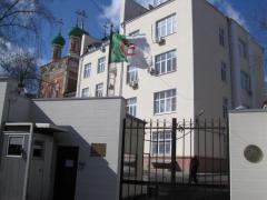 Посольство Алжира в Москве