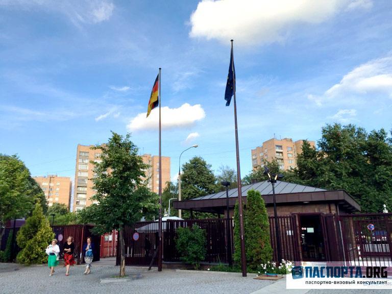 Посольство Германии в Москве - официальный сайт, адрес и телефон